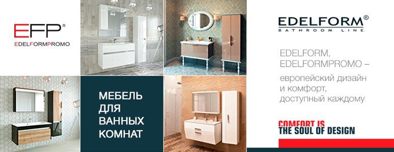 Сантехника онлайн ру интернет магазин