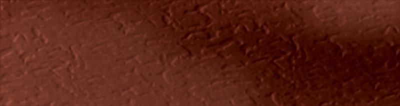 Керамическая плитка Ceramika Paradyz Cloud Rosa Duro Ele структурная фасадная 6,58х24,5см