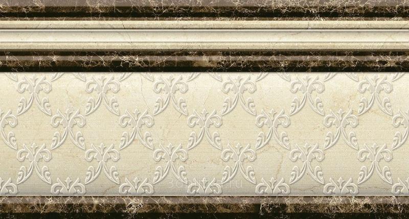 Керамический бордюр Mayolica Versailles Zocalo 15х28 см керамический бордюр mayolica versailles cenefa 10х28 см
