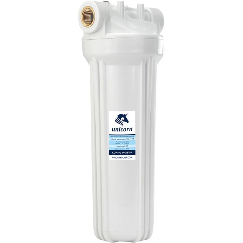 Корпус магистрального фильтра Unicorn FH2PN 1/2 для холодной воды Непрозрачный колба магистрального фильтра kristalfilter eco slim 10 t 1 2