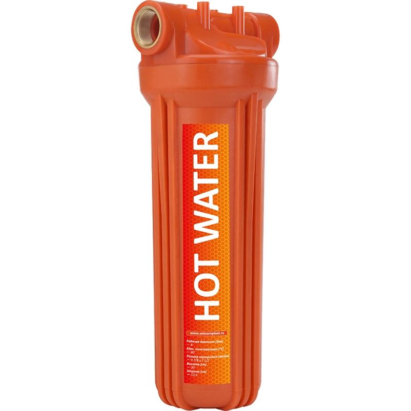 Корпус магистрального фильтра Unicorn FH2P 1/2 Hot для горячей воды Непрозрачный колба магистрального фильтра kristalfilter eco slim 10 t 1 2