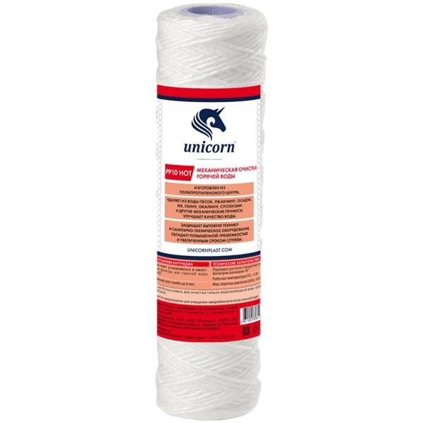 Картридж механической очистки Unicorn PP10 Hot 5 микрон для горячей воды 10 дюймов