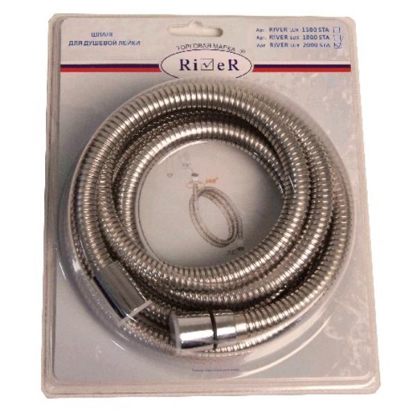 Душевой шланг River Lux 200 STA 10000001975 Хром