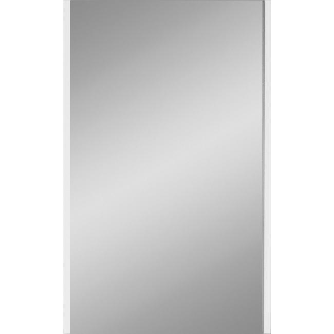 Зеркало 1MarKa Йота 50 Белое