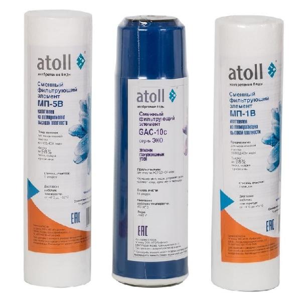Набор префильтров Atoll №202 Патриот для систем обратного осмоса