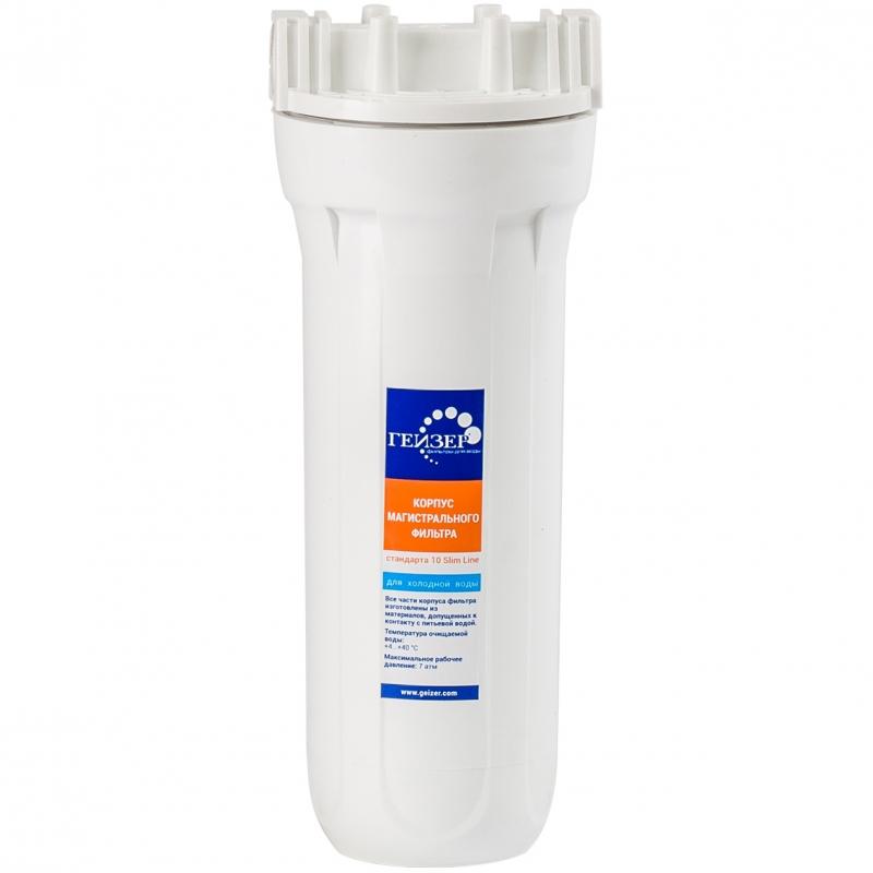 Магистральный фильтр Гейзер 1П 1/2 32001 для холодной воды магистральный фильтр гейзер 1п 1 2 32001 для холодной воды