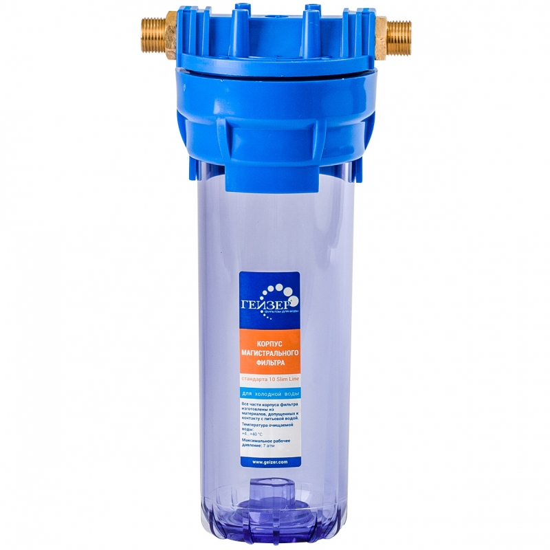 Магистральный фильтр Гейзер 1П 1/2 32007 для холодной воды магистральный фильтр гейзер 1п 1 2 32001 для холодной воды