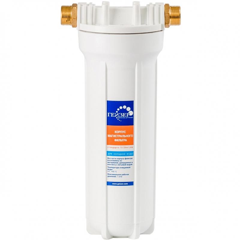 Корпус магистрального фильтра Гейзер 1П 1/2 50502 для холодной воды магистральный фильтр гейзер 1п 1 2 32001 для холодной воды