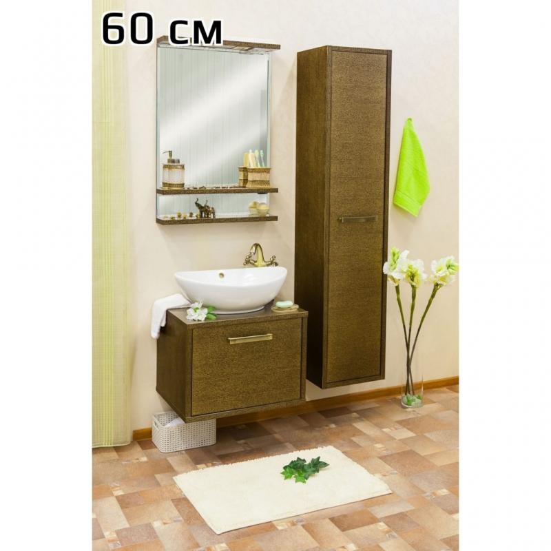 Зеркало Sanflor Румба 60 Н0000000164 Венге с патиной Золото фото