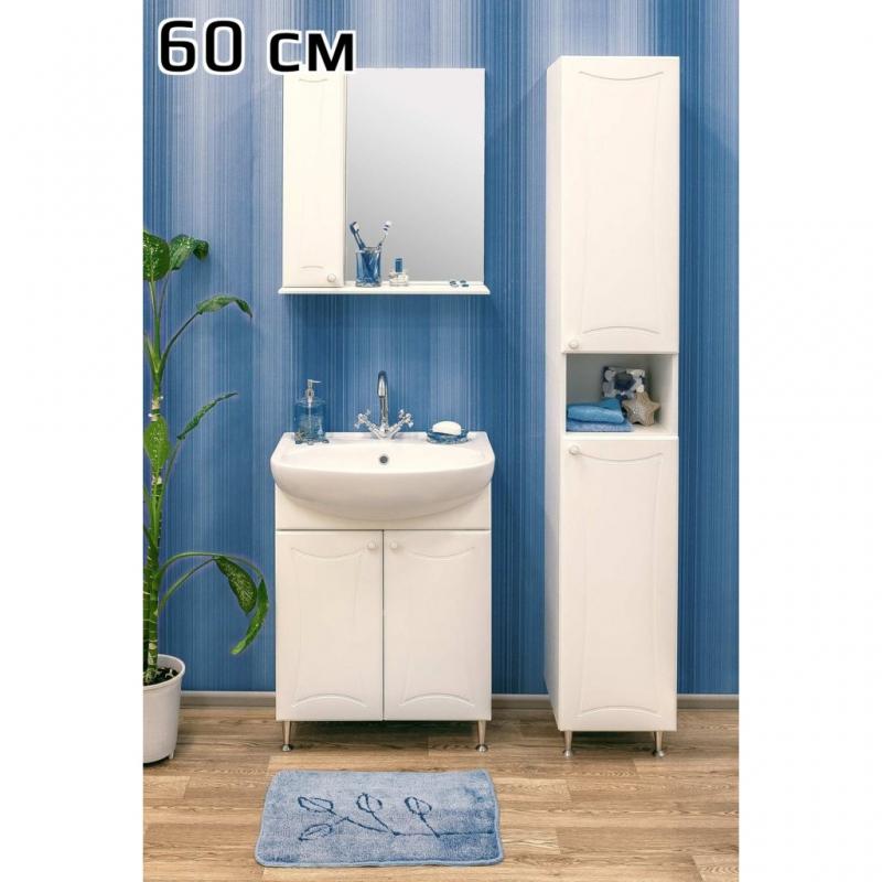 Шкаф пенал Sanflor Карина 32 R Н0000000696 Белый фото