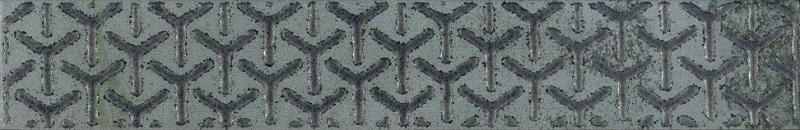 Керамический декор Rondine Oxyd J88200 Decor Reactive Mix Green 6,1x37 см