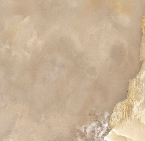 Керамогранит Aparici Magma Beige Pulido 59,55х59,55 см недорого