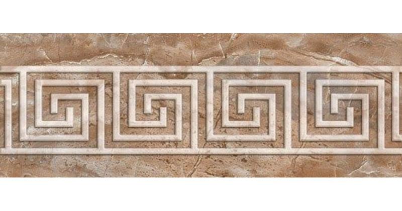 Керамический бордюр Нефрит Керамика Гермес коричневый 10х25 см