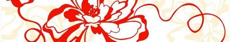 Керамический бордюр Нефрит Керамика Кураж-2 Монро Красный 7,5х40 см