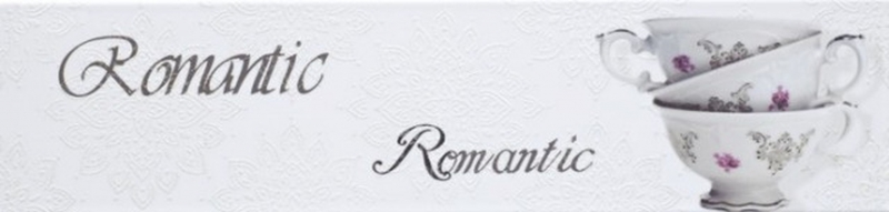 Керамический декор Monopole Ceramica Veronika Brillo Romantique Blanco 10х40 см