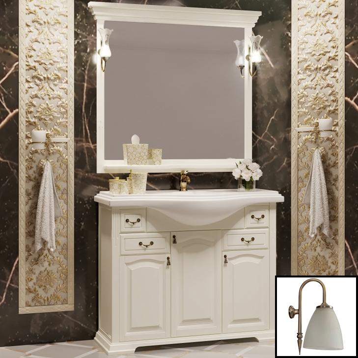 Комплект мебели для ванной Opadiris Риспекто 105 Слоновая кость со светильником Изабель Бронза зеркало с полкой opadiris тибет 50 для светильников 00000001041 слоновая кость 1013 z0000007087