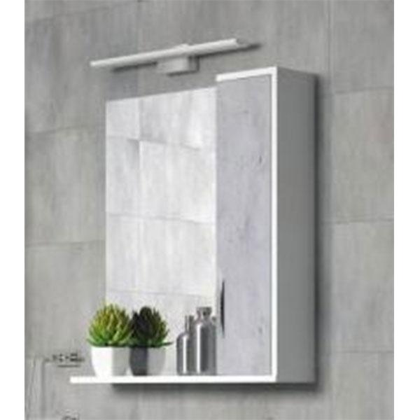 Зеркало со шкафом Corozo Чикаго 75 SD-00000303 Бетон Белый