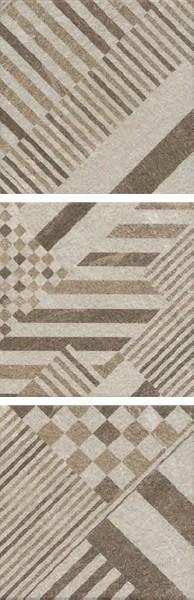 Керамогранит Kerama Marazzi Бореале коричневый микс SG935300N 30х30 см керамогранит kerama marazzi грасси коричневый лаппатированный 30х30 см