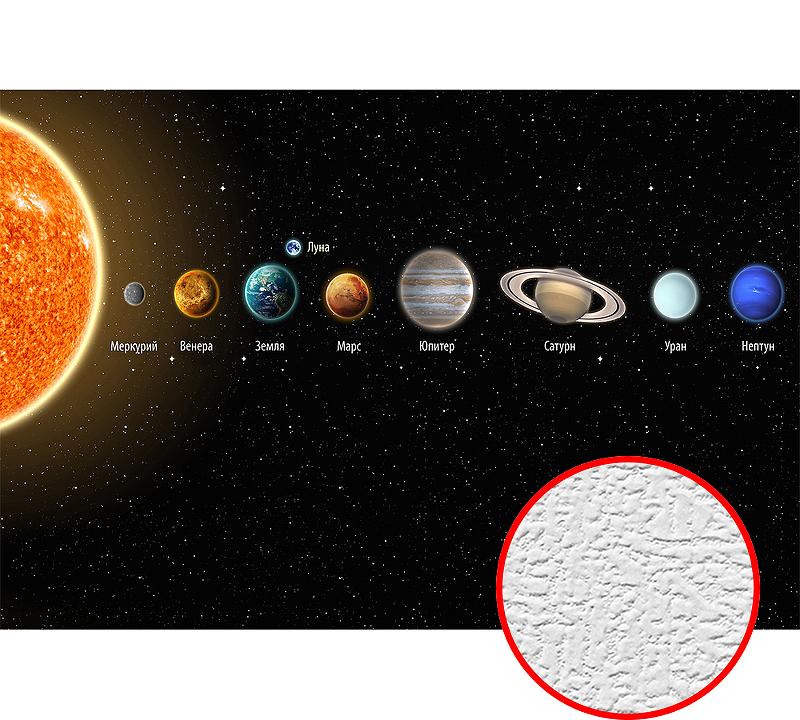 Фотообои Divino H-041 Фактура холст Винил на флизелине (4*2,7) Разноцветный, Космос