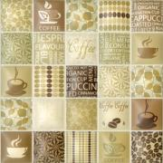 Decor Dolmen Coffee 25 x 25 см
