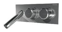 NOBA4455H1 INX (Матовый никель)Смесители<br>Смеситель для раковины CLOCK WORK NOBA4455H1 INX встраиваемый в стену, с изливом 117 мм. Цвет: матовый никель.<br>