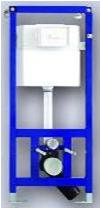 90.720.00.0000 Со смывным бачкомИнсталляции<br>Монтажная рама Sanit 995 N для унитаза с обновленным бачком, с малым ревизтонным отверстием, управлением спереди, с кронштейнами крепления.<br>