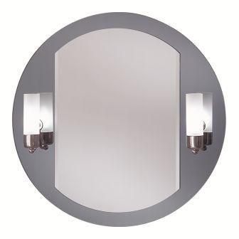 Ada 700х700  ХромМебель для ванной<br>Dubiel Vitrum Ada 700х700 серебряное зеркало для ванной комнаты. С думя лампами-бра, основание - из круглого графитно-черного зеркала. С рамой для подсветки с задней стороны зеркала.<br>