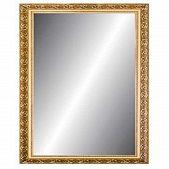ST R8048 500х1000 ЗолотоМебель для ванной<br>Dubiel Vitrum ST R8048 500х1000 серебряное прямоугольное<br>зеркало для ванной комнаты. С креплениями (крюками) для вертикального или горизонтального размещения. <br>В стилизованной деревянной раме золотистого цвета (ширина 5 см, глубина 3,5 см).<br>