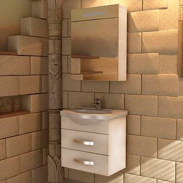 Сити 60  Белый глянецМебель для ванной<br>Тумба под раковину подвесная АСБ-мебель Сити 60 с двумя выдвижными ящиками.<br>