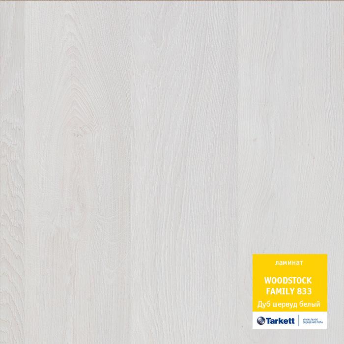 цена на Ламинат Tarkett Woodstock Family Дуб Шервуд белый 1292х194x8 мм