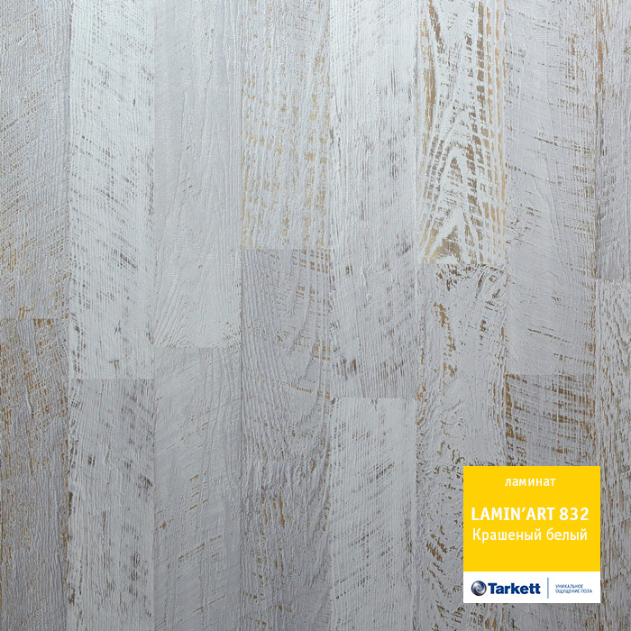 Ламинат Tarkett LaminArt Крашеный белый 1292х331x8 мм ламинат tarkett cruise celebrity 1292х159х8 мм