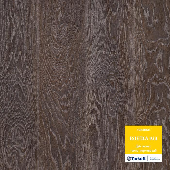 Ламинат Tarkett Estetica Дуб Селект темно-коричневый 1292х194x9 мм стоимость