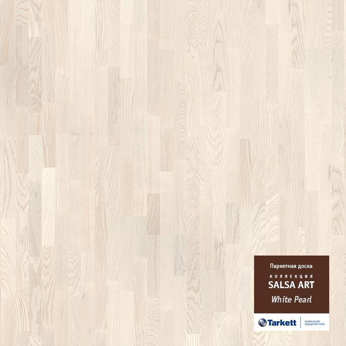 Паркетная доска Tarkett Salsa Art 3- х полосная WHITE PEARL 2272х192х14 мм