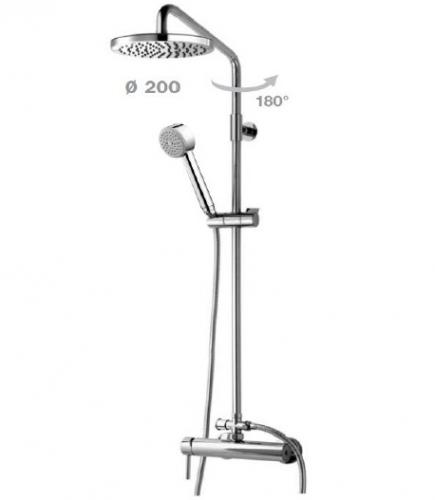 L021080.030 ХромДушевые системы<br>Душевой комплект Bossini L021080.030 с наружным механическим смесителем. В комплекте: душевая лейка OKI I00405 с диаметром трубы 20 мм, душевая лейка Zen c поворотным держателем – диаметр 200 мм, шланг 1500 мм, 1/2.<br>