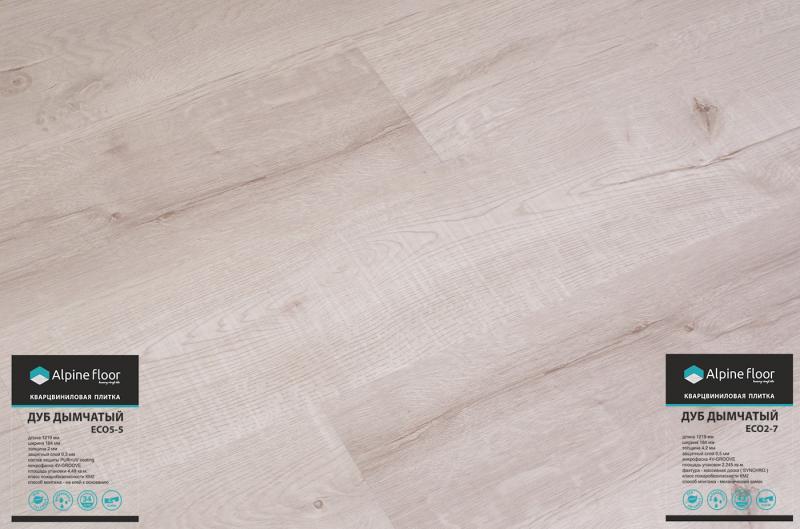 Виниловый ламинат Alpine Floor Real Wood ЕСО2-7 Дуб дымчатый - фото
