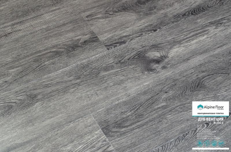 Виниловый ламинат Alpine Floor Easy Line ЕСО3-2 Дуб Венеция - фото