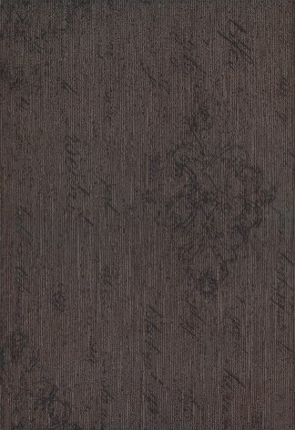 Керамическая плитка Керамин Пастораль ЗТ настенная 27,5х40