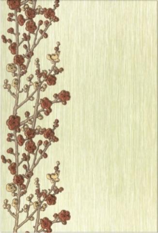 Керамический декор Керамин Сакура 3 Веточки 27,5х40 см декор керамин форум панно 3 тип 4 27 5x40