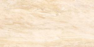 Керамическая плитка Нефрит Керамика Монплезир 2 Светло-песочная настенная 25х50 стоимость