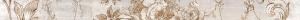 цена Керамический бордюр Нефрит Керамика Прованс 4х60 см онлайн в 2017 году