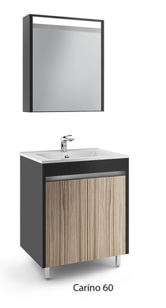 Carino 61 Черный с эбониМебель для ванной<br>Тумба под раковину Edelform Carino 61. Покрытие корпуса и фасадов: глянцевый лак. Дверцы и ящики со встроенными доводчиками.<br>