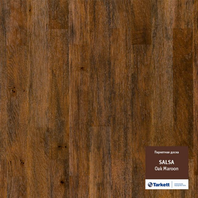 Паркетная доска Tarkett Salsa 3-х полосная Дуб MAROON (Бордо Браш) 2283х192х14 мм цена и фото