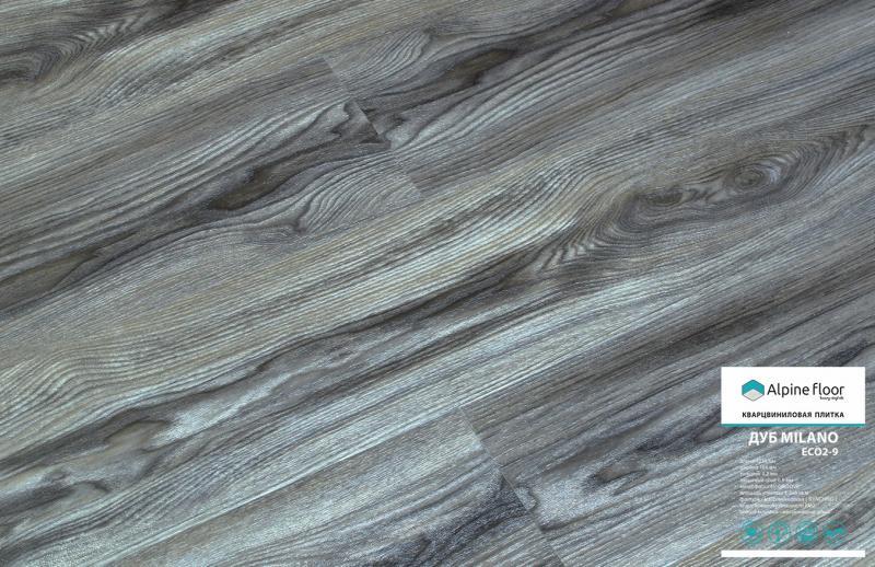 Виниловый ламинат Alpine Floor Real Wood ЕСО2-9 Дуб Milano - фото