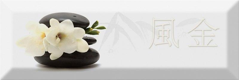 Керамический декор Absolut Keramika Japan Tea Decor 04 В 10х30 см