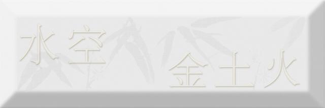 Керамический декор Absolut Keramika Japan Tea Decor Japan Tea 04 D 10х30 см цена 2017
