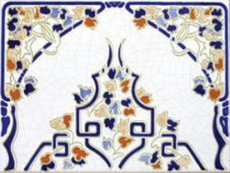 Керамическая плитка Cas Ceramica Cas Corona Verde бордюр 5х20 стоимость