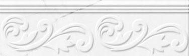 Керамический бордюр Golden Tile Absolute Modern Белый рельеф 30х9 см