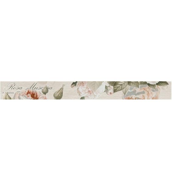 Керамическая плитка Gracia Ceramica Garden Rose beige border 01 настенная 6,5x60 см цена 2017