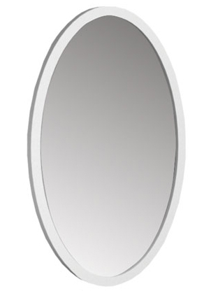Сопрано 169607 ЧёрныйМебель для ванной<br>Зеркало Aquanet Сопрано 169607. Цвет белый. Артикул 169611.<br>