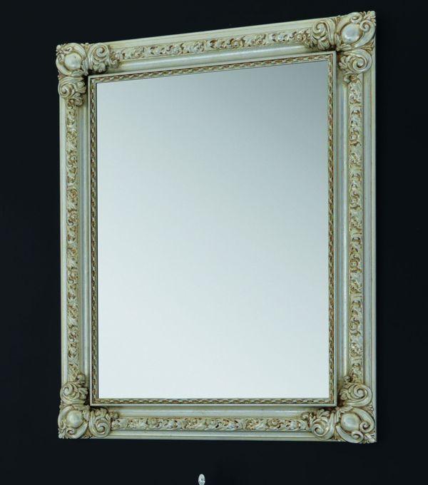 Ellade Opera СеребряноеМебель для ванной<br>Hidra Ceramica Ellade Opera D 164 A. Зеркало в деревянной раме серебряного цвета.<br>
